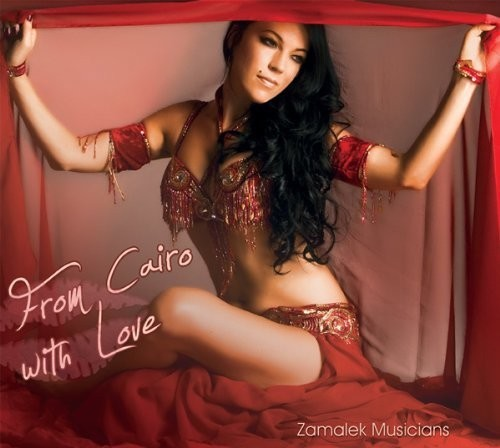 From Cairo with Love - Zamalek Musicians CD