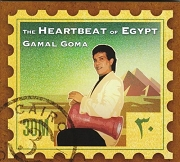 The Heartbeat of Egypt - Gamal Goma