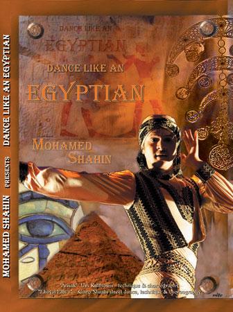 - dance-like-an-egyptian-dvd