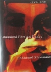 Classical Persian Dance Level One with Shahrzad Khorsandi